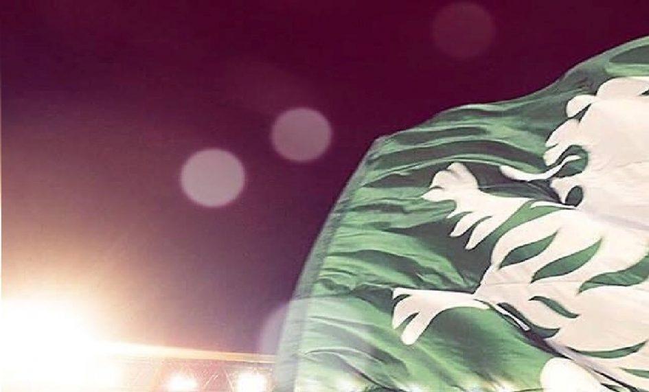 Sporting-bandeira